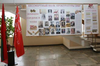 Поздравление Прокурора ПМР Анатолия Гурецкого с праздником Великой Победы