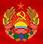 Верховный совет ПМР