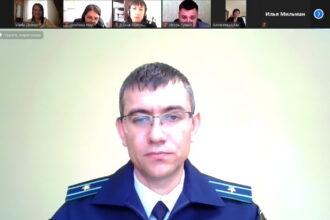 Представители Прокуратуры ПМР приняли участие в «Яковлевских чтениях»